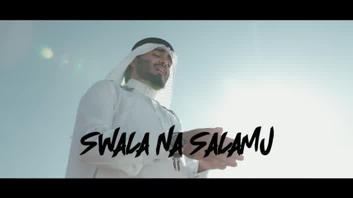 Deen Squad Mama Video Download Download Lagu Deen Squad Mp3 Gratis Terlengkap Uyeshare